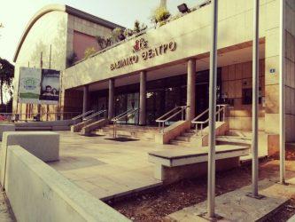 ΚΘΒΕ: Μήνυμα για την Παγκόσμια Ημέρα Θεάτρου 2020