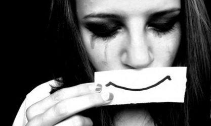 ενδοοοικογενειακή βία ενδοοοικογενειακής βίας