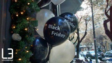 Black Friday: Τι αγόρασαν οι Ελληνες στο eBay;