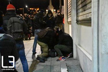 Θεσσαλονίκη: Επεισόδιο έξω από τη Φιλοσοφική σχολή, μεταξύ αντιεξουσιαστών και αλλοδαπών