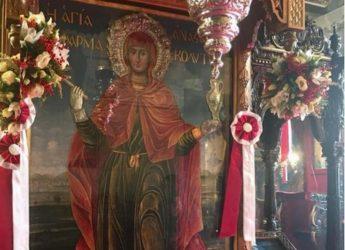 Πανηγύρισε η Ιερά Μονή της Αγίας Αναστασίας της Φαρμακολύτριας