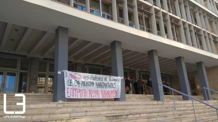 dikastiria dianomeis delivery (1) Θεσσαλονίκη