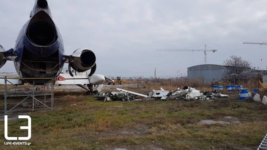 malev aerodromio thessaloniki