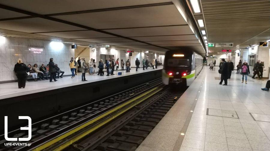 metro athina μετρό προσλήψεις