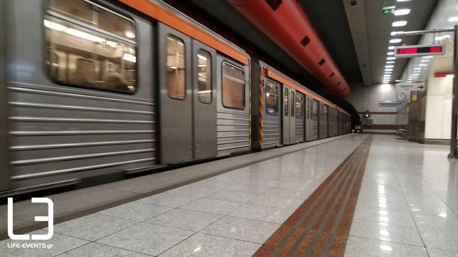 metro athina