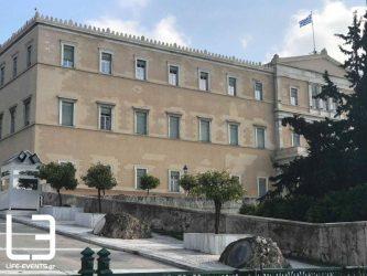 vouli ALCO Βουλή ΑΟΖ σαν σήμερα ΣΥΡΙΖΑ Ζαρούλια