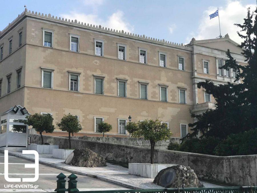 Σαν σήμερα vouli ALCO Βουλή ΑΟΖ σαν σήμερα ΣΥΡΙΖΑ Ζαρούλια