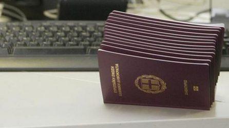 Πιερρακάκης: «Σύντομα η δυνατότητα ανανέωσης διαβατηρίων ψηφιακά – 14000 αιτήσεις για τα 50 GB»
