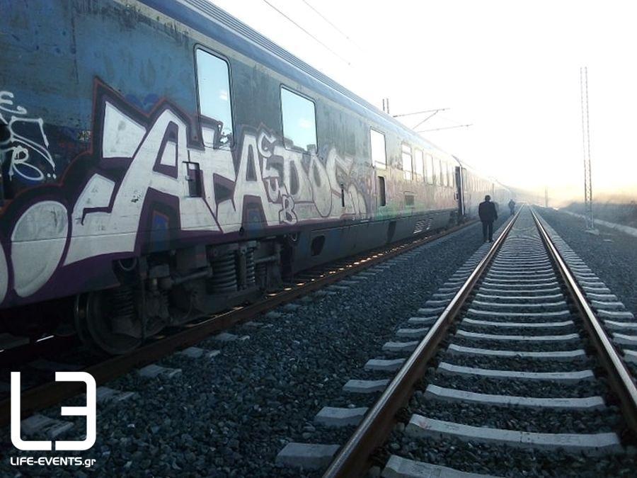 treno βαγόνι Χαλκίδα