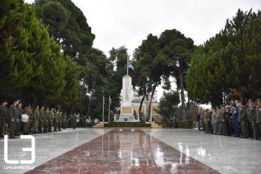 thessaloniki teleti allagis dioikiti g' soma stratou Γ΄ Σώμα Στρατού μαθητές