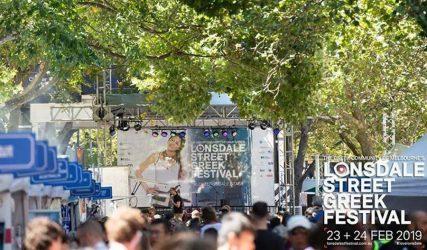 Μελβούρνη: Οι Πόντιοι στο 32ο Ελληνικό Φεστιβάλ της Lonsdale Street (ΒΙΝΤΕΟ & ΦΩΤΟ)