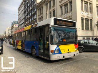 oasth ΟΑΣΘ Λεωφορεία