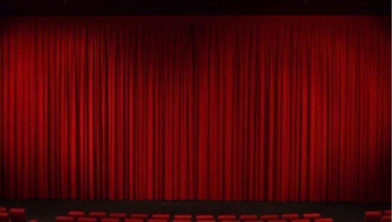 ΚΘΒΕ παραστάσεις θέατρο