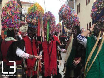 «Το καρναβάλι του Σοχού δεν σταμάτησε ούτε επί τουρκοκρατίας»