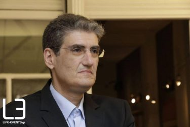 GIANNOULIS Γιαννούλης Μητσοτάκης