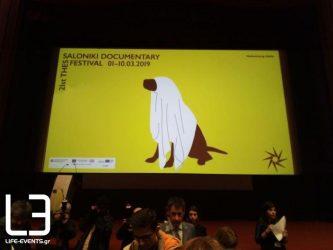 Τμήμα αφιερωμένο στο podcast στο 23ο Φεστιβάλ Ντοκιμαντέρ Θεσσαλονίκης