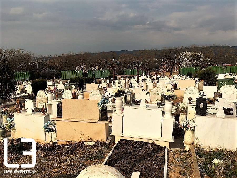 thessaloniki nekrotafeia thermis νεκρός Λάρισα κοιμητήριο Θεσσαλονίκη κορονοϊός