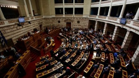 Επικυρώθηκαν οι συμφωνίες των νομοσχεδίων μεταξύ Σερβίας – Ελλάδας