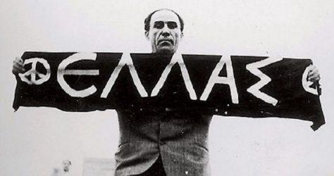 Γρηγόρης Λαμπράκης, αγωνιστής της ειρήνης και της δημοκρατίας