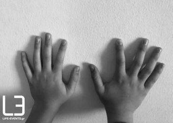 Κως: 35χρονος κατηγορείται για βιασμό της 14χρονης κόρης της συντρόφου του