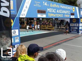 Διακρίσεις για τον Διεθνή Μαραθώνιο «ΜΕΓΑΣ ΑΛΕΞΑΝΔΡΟΣ» και τον νυχτερινό Ημιμαραθώνιο Θεσσαλονίκης