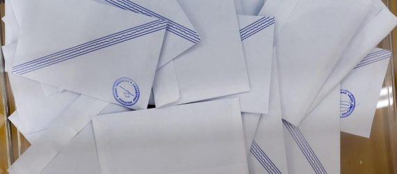Εκλογές 2019: Το Exit Poll της ΕΡΤ