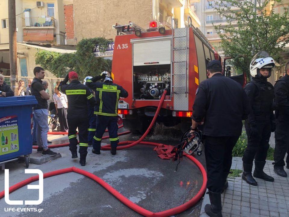 Θεσσαλονίκη φωτιά