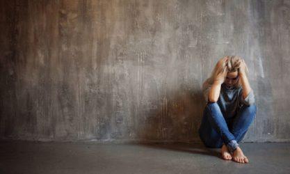 Κατάθλιψη: Νέα δεδομένα για τους παράγοντες κινδύνου