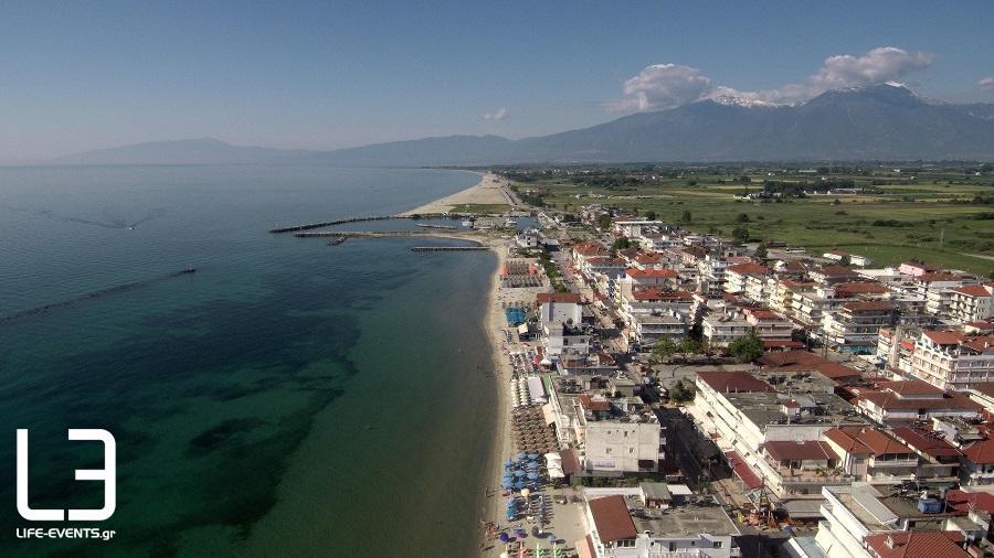 Θεοχάρης τουρισμό Πιερία Ξενοδοχεία, Ελλάδα, Τουρισμός, Ακυρώσεις