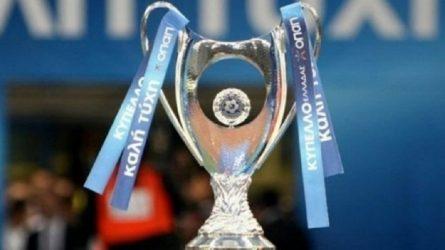 Κύπελλο Ελλάδος τελικός Κυπέλλου Ελλάδος ΕΠΟ