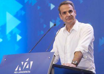 Κ. Μητσοτάκης: «Σε τέσσερις ημέρες η Ελλάδα τελειώνει με τον ΣΥΡΙΖΑ»