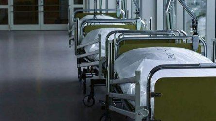Αλεξανδρούπολη μέτρα εξετάσεων Κατερίνη δείγμα κορονοϊό κορονοϊός 32χρονη μητέρα κορονοϊό νοσοκομείο
