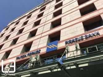 Η Τράπεζα Πειραιώς επιστρέφει τα 5 ευρώ που πήρε από λογαριασμούς ανήμερα της Πρωτοχρονιάς