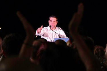 """Αλ. Τσίπρας: """"Ο κ. Μητσοτάκης εκβιάζει το λαό"""""""