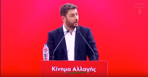 Ανδρουλάκης: «Ο κ. Τσίπρας μιλά λες και είμαστε λωτοφάγοι»