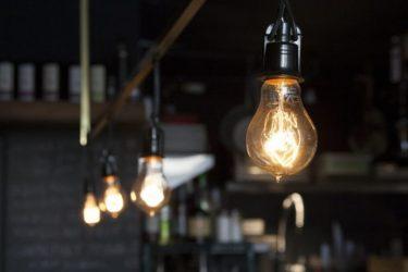 διακοπή ρεύματος ρεύμα Θεσσαλονίκη Θεσσαλονίκης διακοπή λογαριασμούς ηλεκτρικής ενέργειας