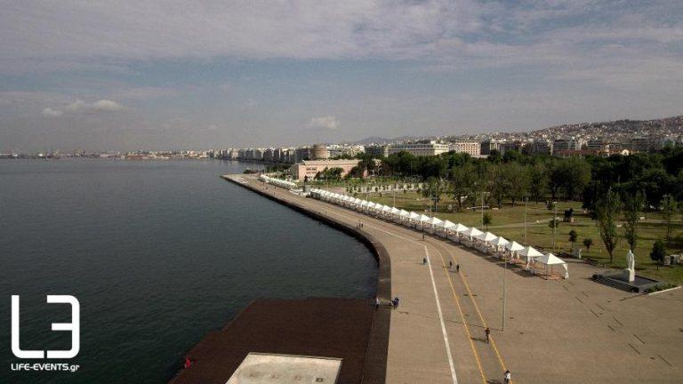 Θεσσαλονίκη Φεστιβάλ Βιβλίου Θεσσαλονίκης