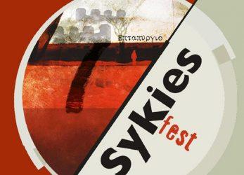 Το Sykiesfest στο Γεντί Κουλέ