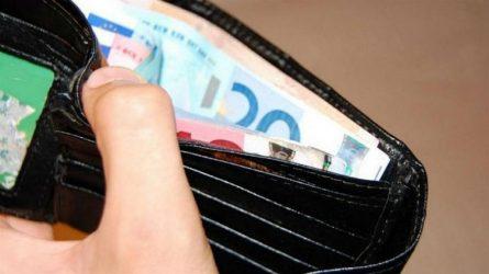 Συντάξεις επίδομα επιδόματα 534 ευρώ Μέτρα στήριξης Επιστρεπτέα Προκαταβολή 5 Επίδομα 534 ευρώ πληρωμή