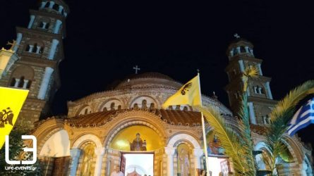 """Πάσχα 2020: Tα μεσάνυχτα της Τρίτης το """"Χριστός Ανέστη""""στις εκκλησίες"""