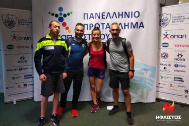 Σάρωσε ο ΑΣ Ηφαιστος στο Πανελλήνιο Πρωτάθλημα Στίβου ΑμεΑ (ΦΩΤΟ)