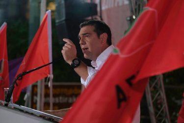 """Αλ. Τσίπρας: """"Ζητούμε εντολή ανατροπής"""""""