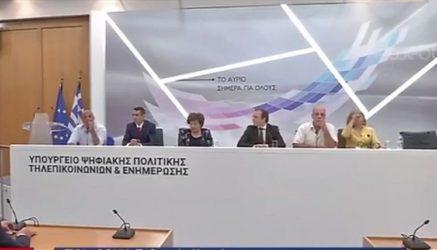 Φοβερή ένταση ανάμεσα σε στελέχη κόμματος σε ζωντανή μετάδοση (ΒΙΝΤΕΟ)