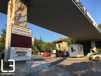 Κορονοϊός: 349 τα νέα κρούσματα σήμερα στη Θεσσαλονίκη