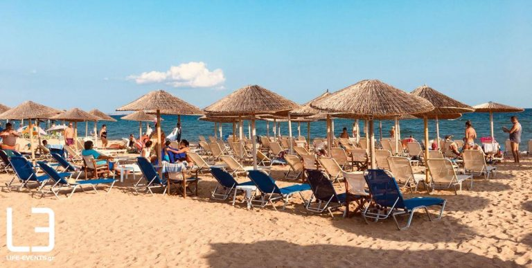 voucher paralia plagia xaplostres thalassa τουρισμός Ευρώπη τουρισμό διακοπές