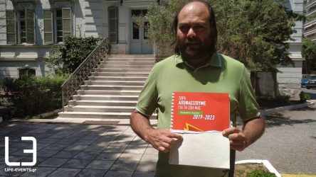 Το πρόγραμμα του ΣΥΡΙΖΑ σε γραφή Braille (ΦΩΤΟ)