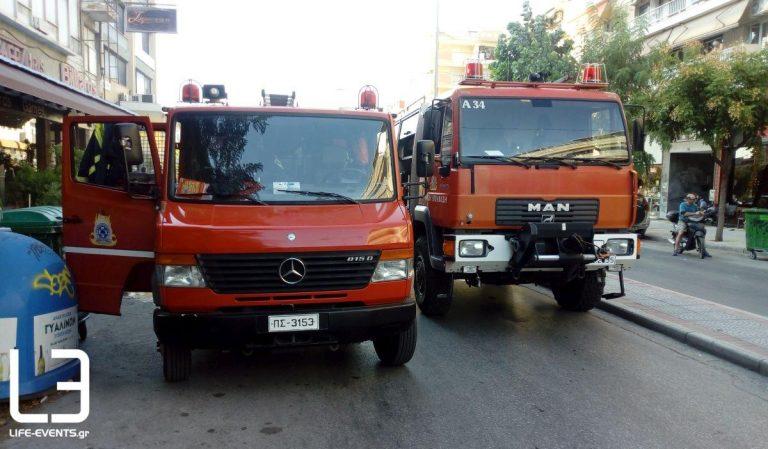 fotia thessaloniki Θεσσαλονίκη φωτιά πυρκαγιά Νεάπολη