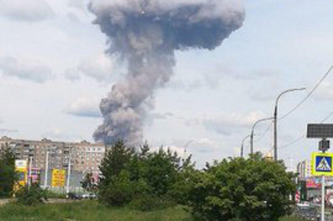 Συναγερμός στη Γερμανία: Ισχυρή έκρηξη σε εργοστάσιο στο Λεβερκούζεν
