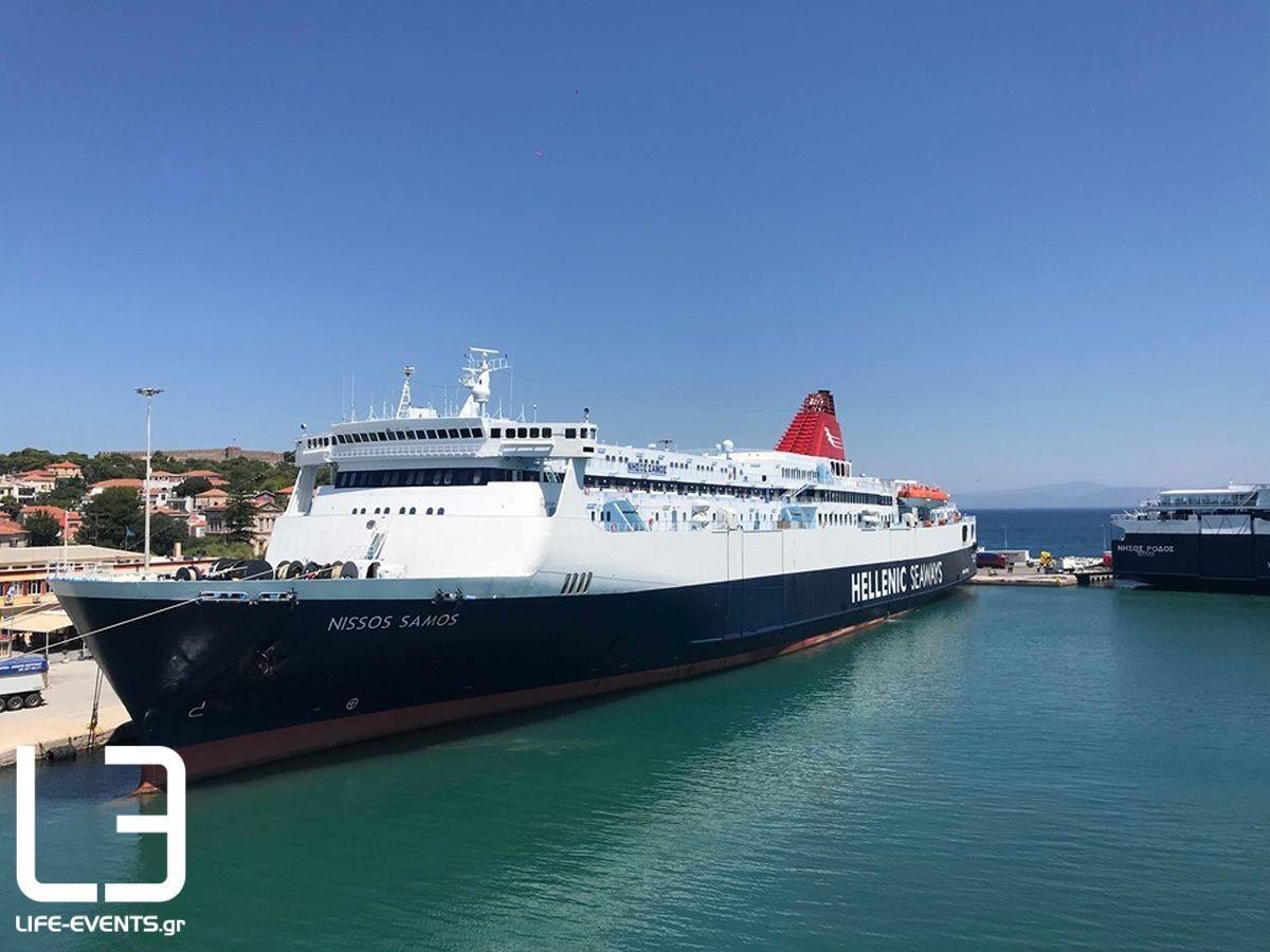 κορονοϊός απεργία μάσκα ploio limani πλοία πλοίο δρομολόγιο λιμάνι