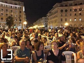 Σινέ Αριστοτέλους: Ενας τεράστιος θερινός κινηματογράφος στο κέντρο της Θεσσαλονίκης (ΒΙΝΤΕΟ & ΦΩΤΟ)